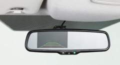 Espelho retrovisor com câmera