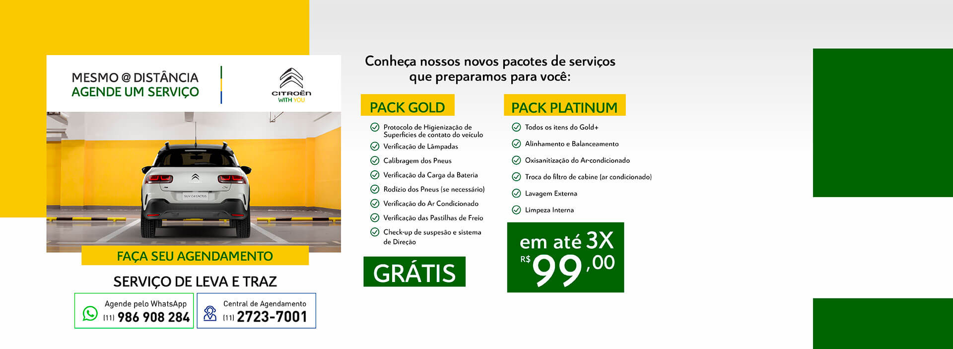 Banner Green | Citroen (SP) site-home