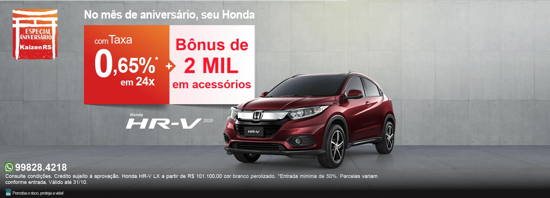 Campanha Honda HR-V