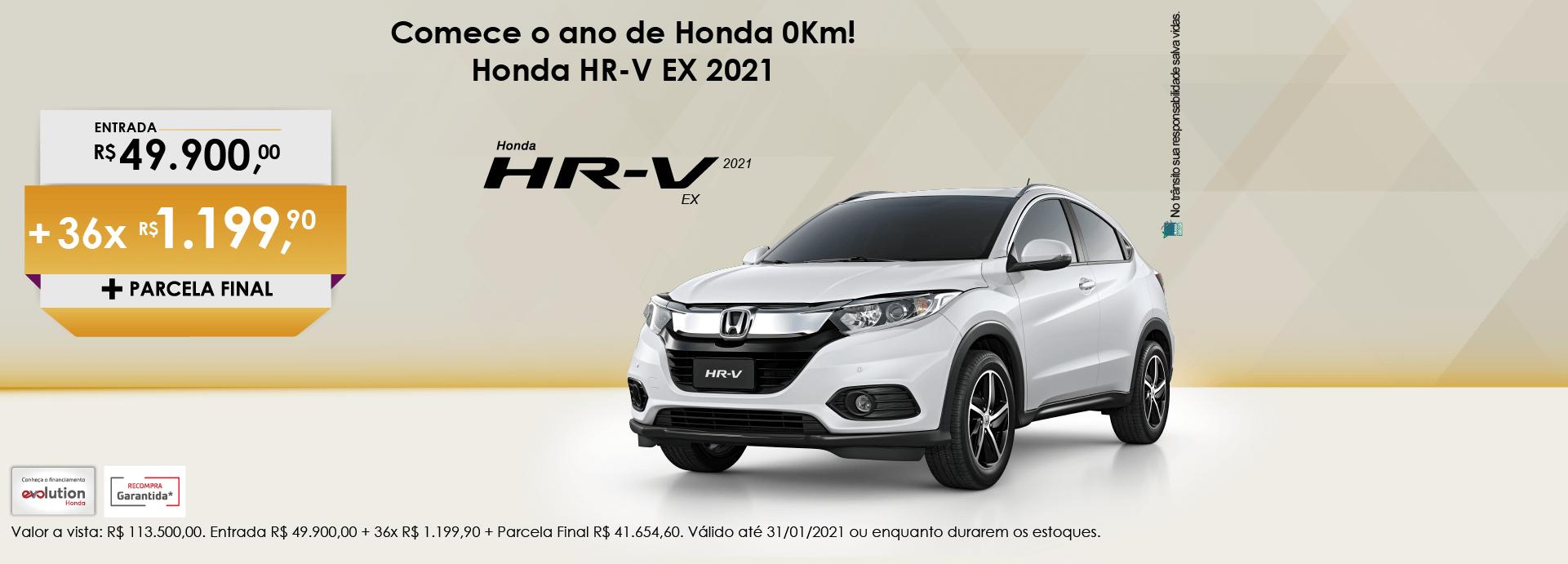 HR-V Janeiro